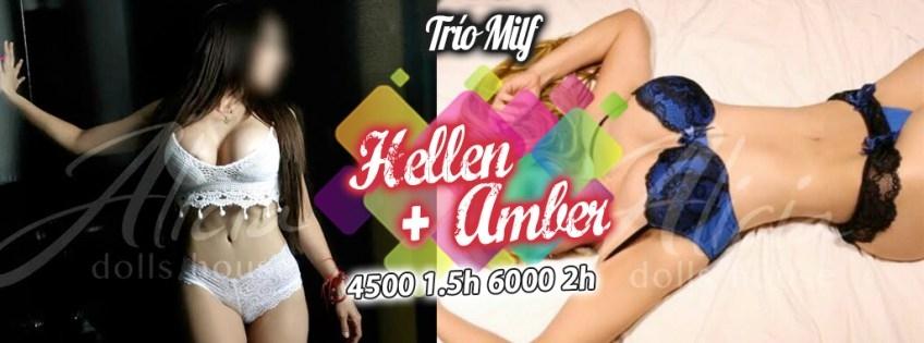 Trio_Milf2