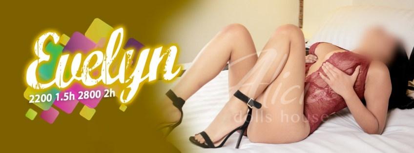 Evelyn_Premium