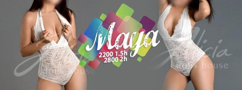 Maya_premium_23oct
