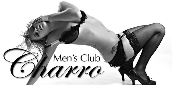 Charro_Mens_Club_Monterrey